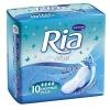 RIA vložky Ultra Air normal plus 10ks